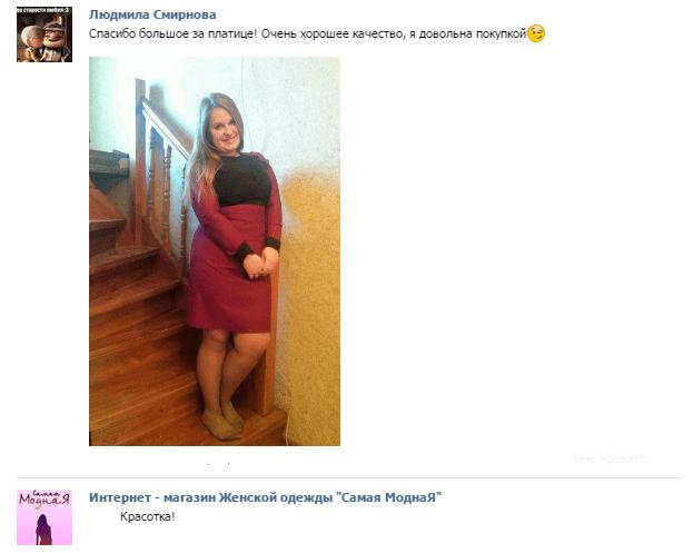 отзыв Людмилы Смироной