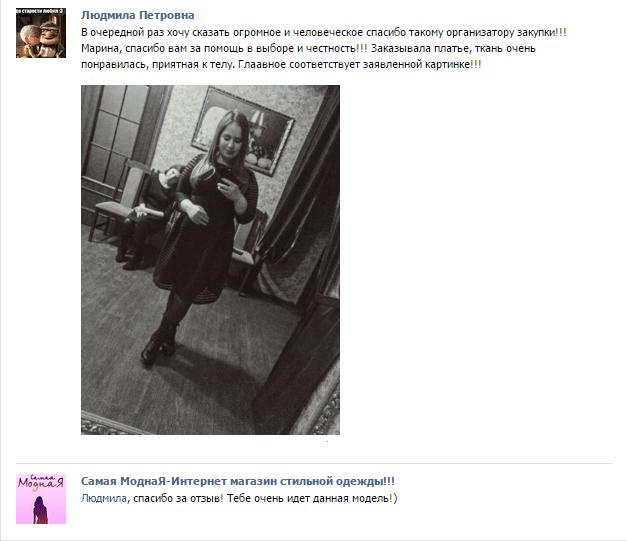 otzyv Ludmila