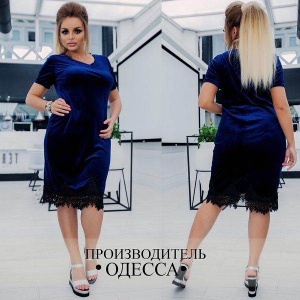 Платье из бархата миди больших размеров
