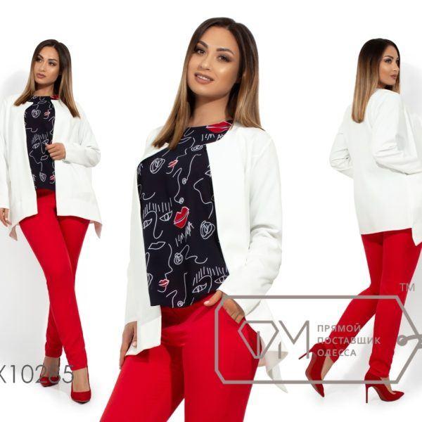 красные брюки с белым пиджаком