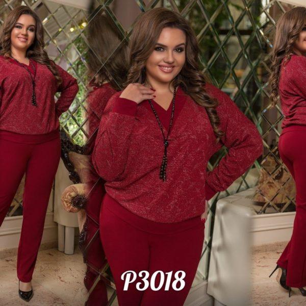 бордовый брючный костюм большие размеры
