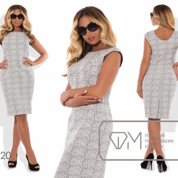 деловое платье без рукавов