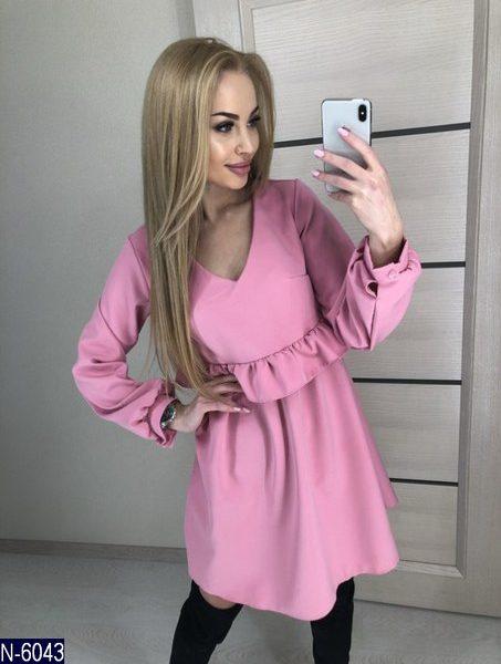 розовое короткое платье