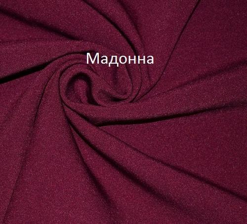 Мадонна ткань