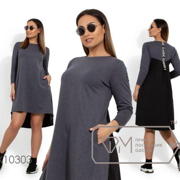 платье удлиненное сзади