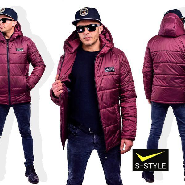 Демисезонная куртка для мужчин