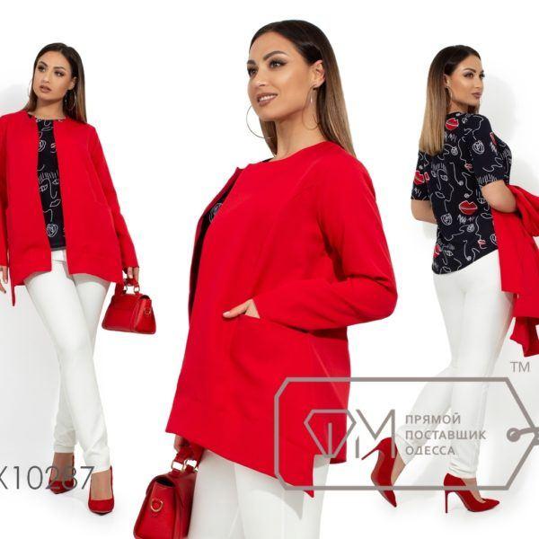 белые брюки с красным пиджаком