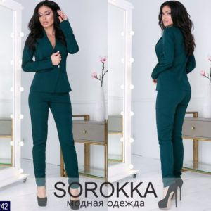 ec329c2caa1 Женские деловые костюмы - купить недорого в Москве