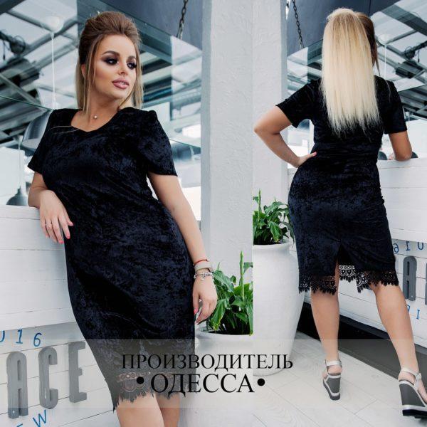 черное платье из бархата