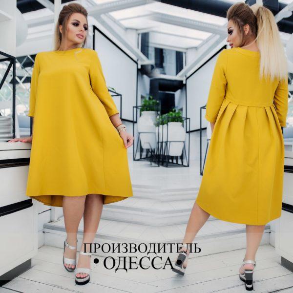 Платье с удлиненным низом сзади большого размера