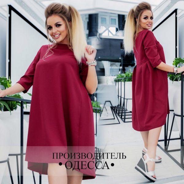 бордовое свободное платье