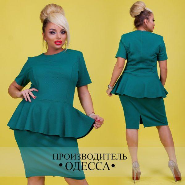 юбка с кофтой с баской большие размеры