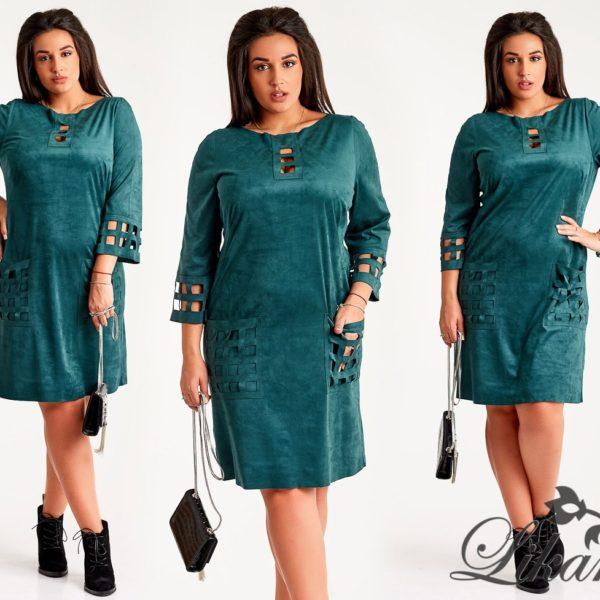 замшевое зеленое платье большие размеры
