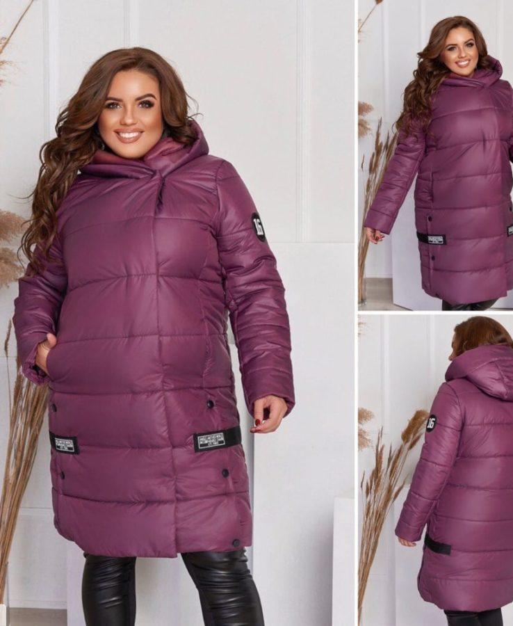 Курта зимняя большие размеры