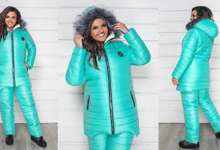 костюм зимний для полных