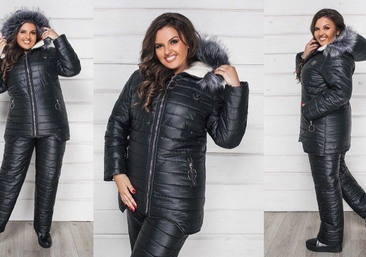 Зимний черный костюм большие размеры