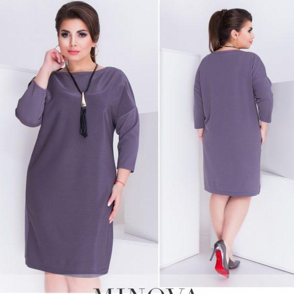 серое женское платье большие размеры