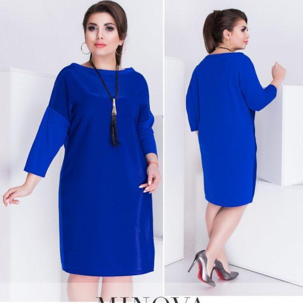 синее платье миди большие размеры