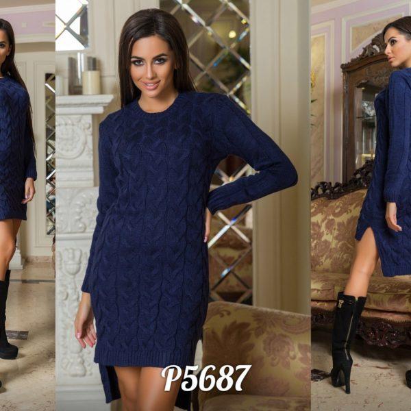 синее вязанное платье