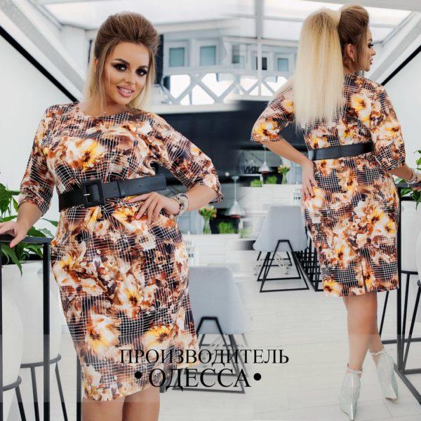 Короткое платье с длинными рукавами большого размера