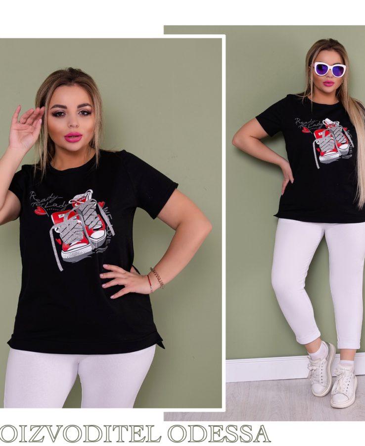 Костюм женский брюки с футболкой
