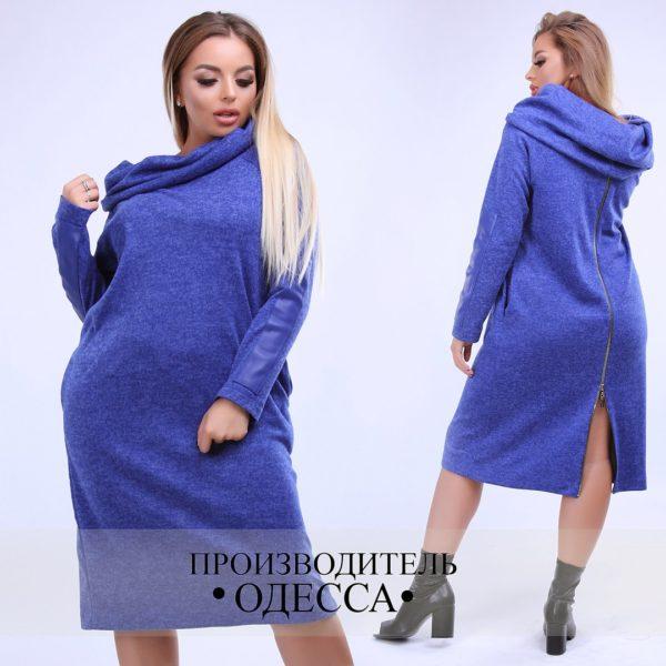 синее теплое платье большие размеры