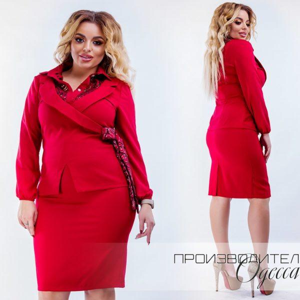 красный деловой костюм большие размеры