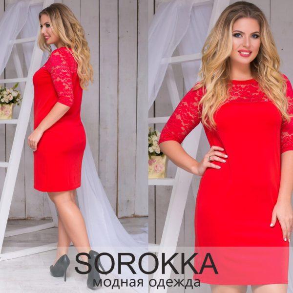 красное платье больших размеров