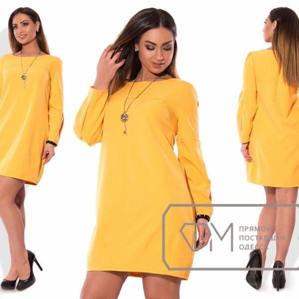 желтое свободное платье