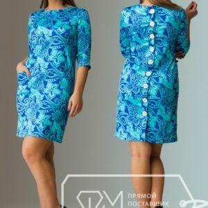 Синее платье с рисунком