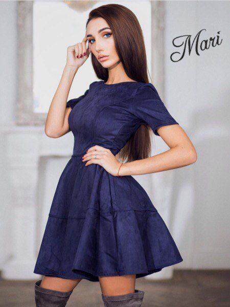 cbefe072d7805d7 Короткое платье солнце купить в интернет магазине Самая МоднаЯ
