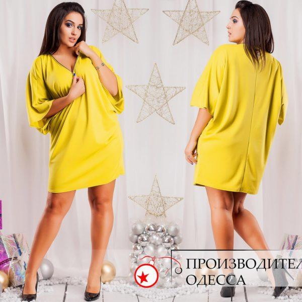 желтое платье большие размеры