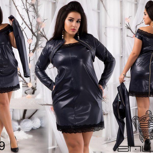 кожаное платье с болеро