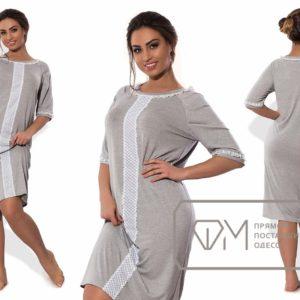 Серое домашнее платье