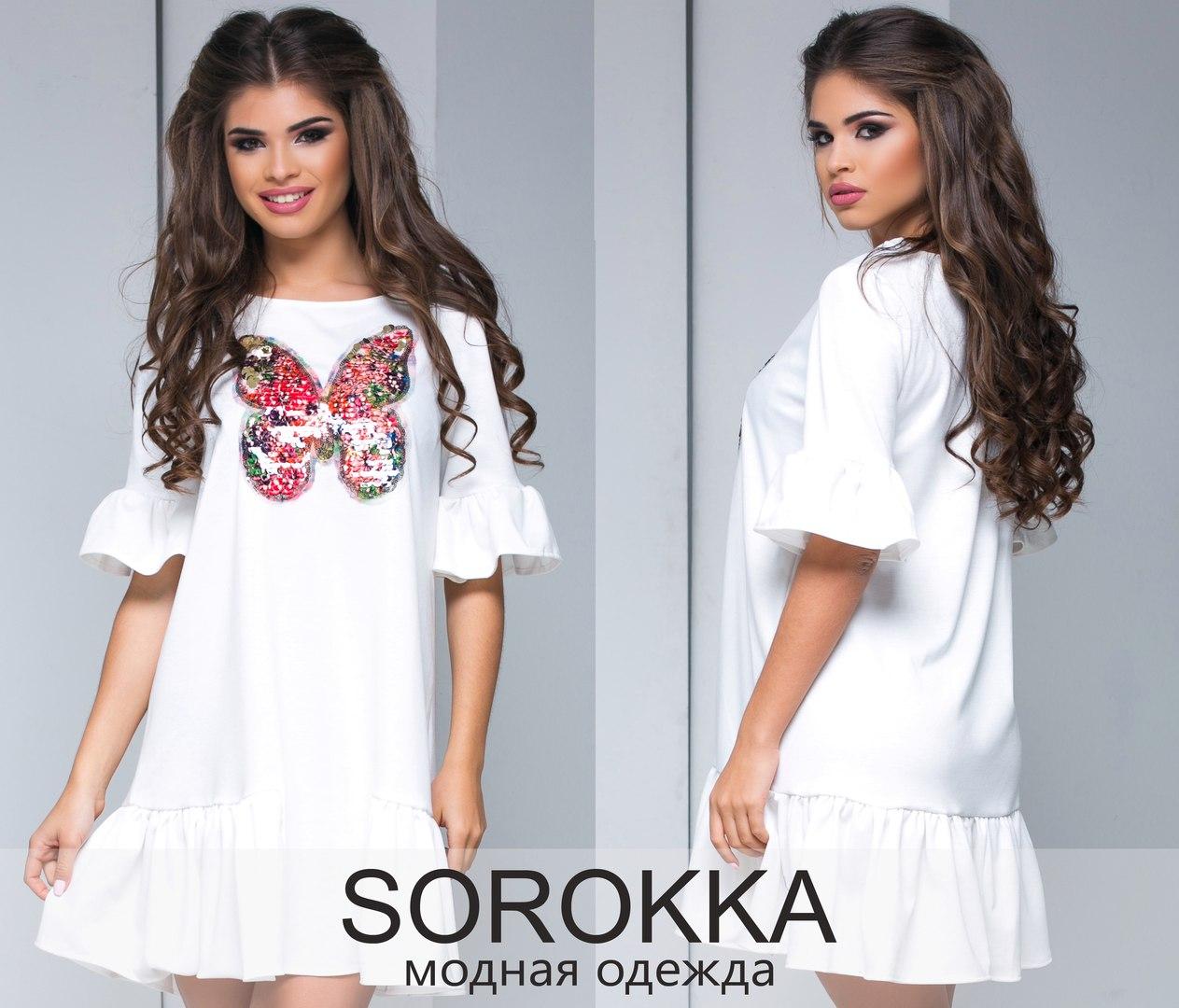 белое платье с бабочкой