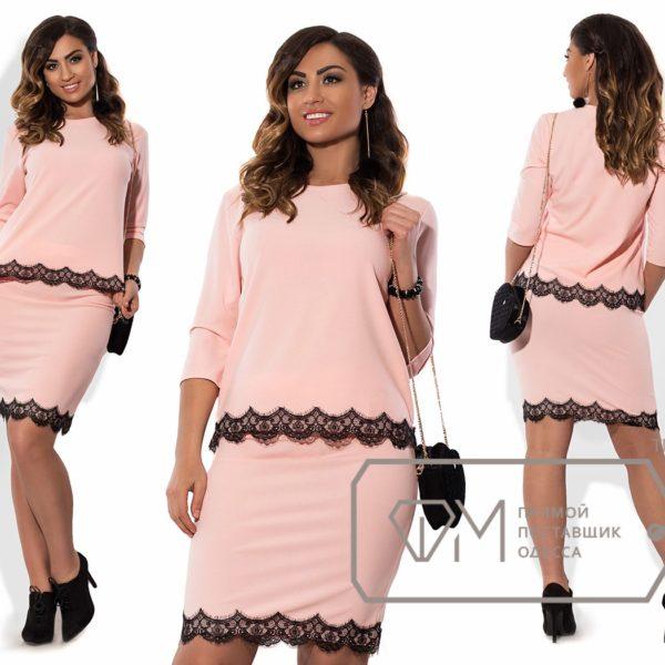 розовый деловой костюм для женщин