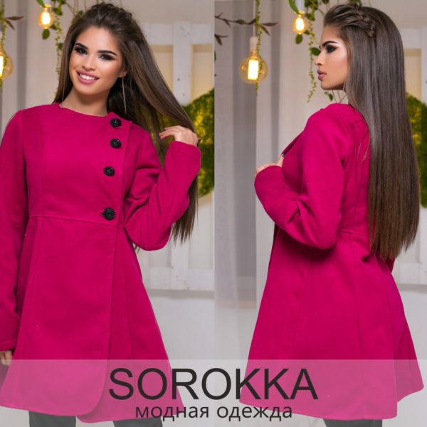 ярко розовое пальто