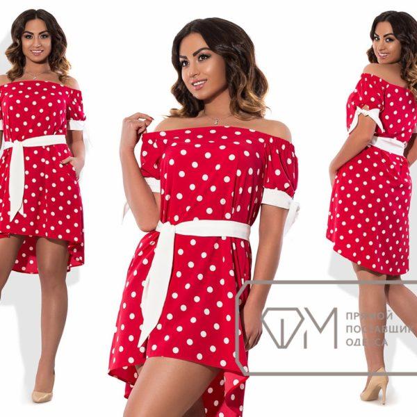 летнее красивое платье с открытыми плечами