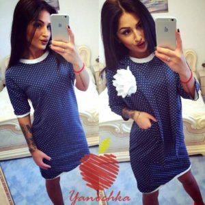 синее платье с пиджаком