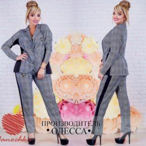 серый женский деловой костюм