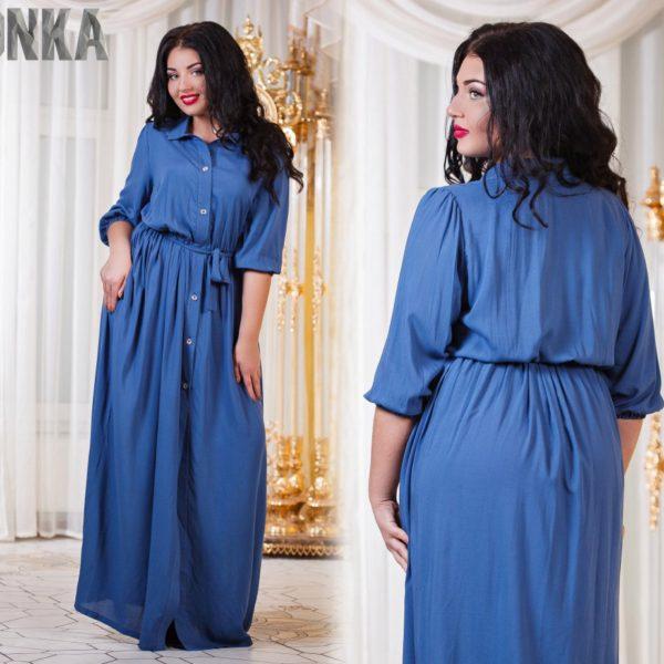 Длинное платье- халат