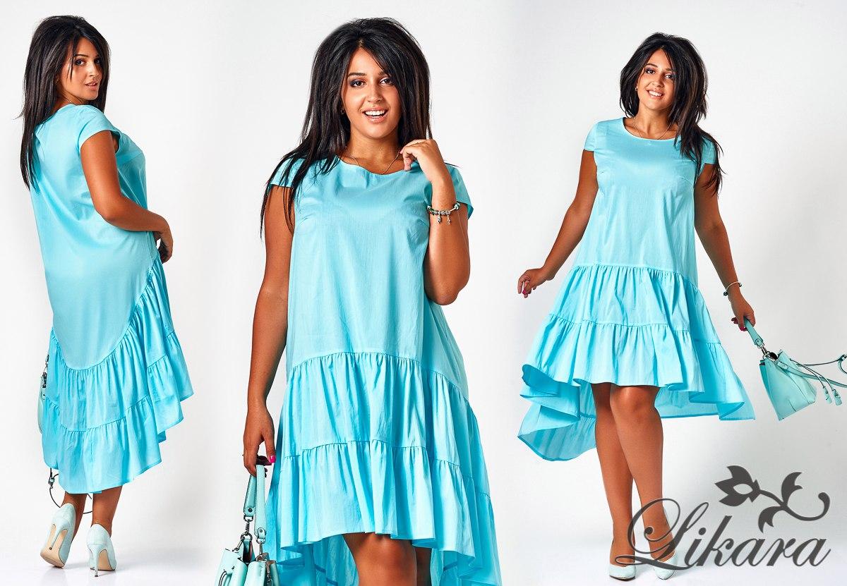 Летние платья для полных женщин с доставкой