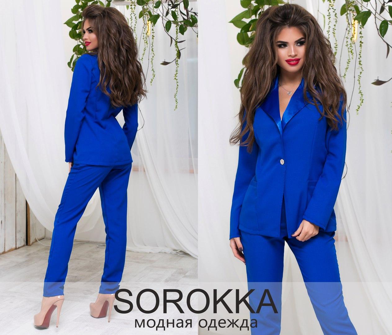 Синий деловой костюм женский