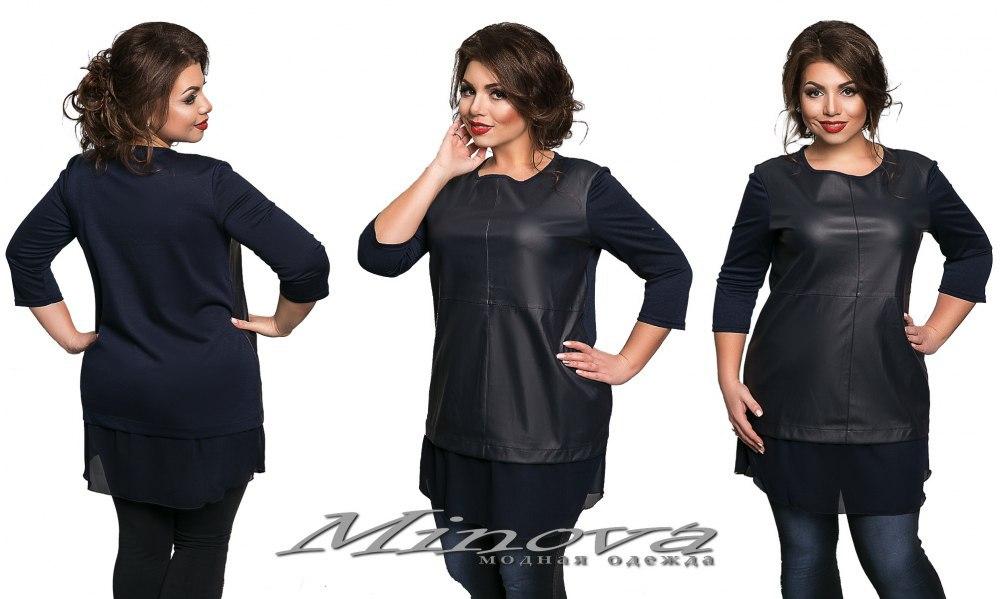 Блузки 50 Размера С Доставкой