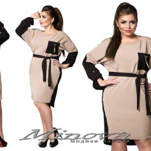 Красивое платье с поясом