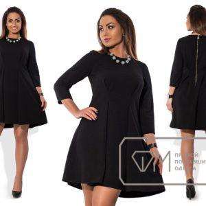 черное деловое платье