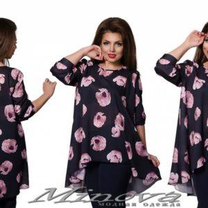 Расклешенная женская блузка