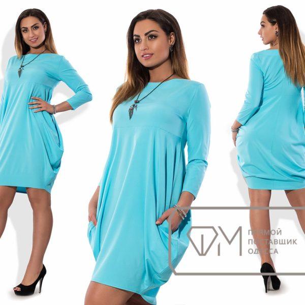 Стильное платье с длинными рукавами