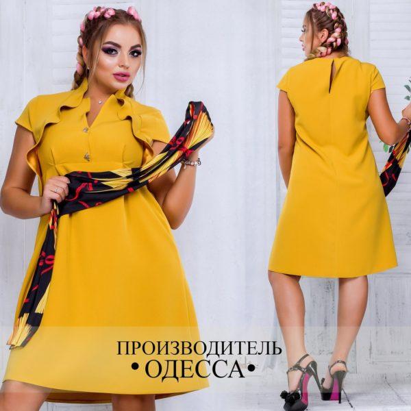 горчичного цвета платье