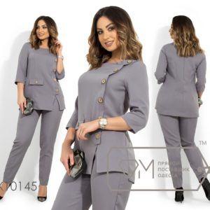 41e41f1280e Женские деловые костюмы - купить недорого в Москве